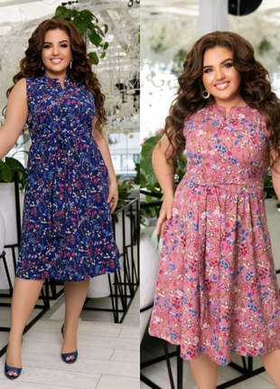 Платье. Размер 48-58