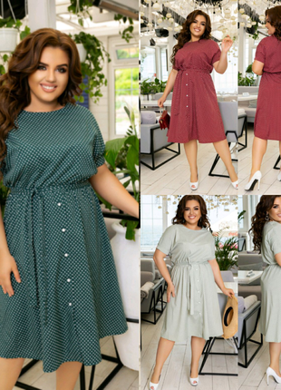 Платье батал. Размер 48-58