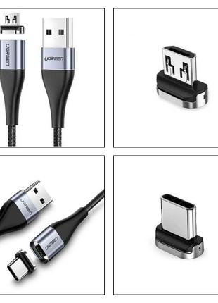 """""""UGREEN"""" Micro USB,Type C. Фирменные оригинальные маг.дата_кабели"""