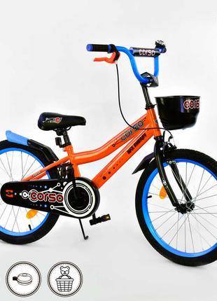 Велосипед Corso 20 дюймов 2-колёсный с ручным тормозом, звоночком
