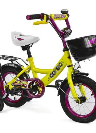 Велосипед CORSO двухколесный желтый