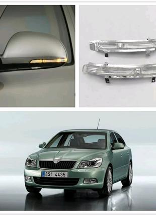 Повторитель поворота в зеркало на автомобиль Skoda Octavia A5