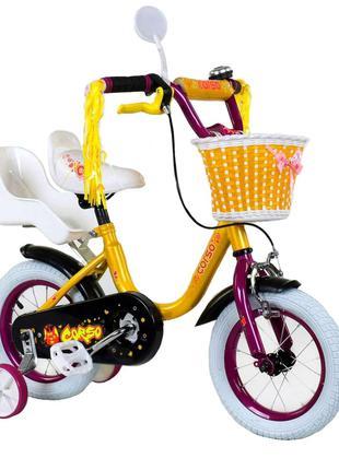 Велосипед CORSO двухколесный собранный