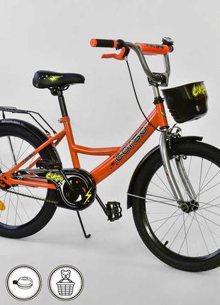 Велосипед Corso 20 дюймов 2-колёсный с ручным торм., звонком