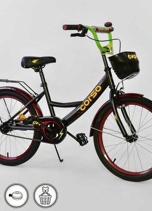 Велосипед Corso 20 дюймов 2-колёсный с ручным тормозом, звонком