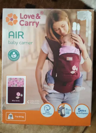 Эрго-рюкзак Love-carry