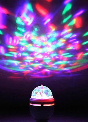 Вращающая диско лампа LED lamp для вечеринок, дискотек и дома