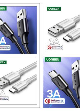 """""""UGREEN"""" Type C. Фирменные оригинальные дата_кабели.1м."""