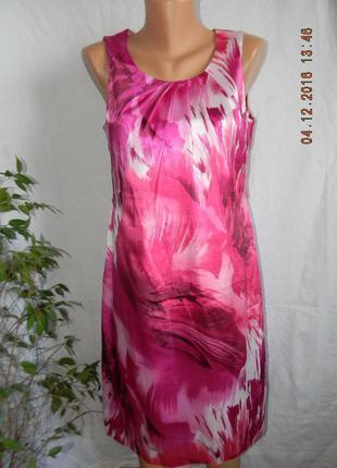 Яркое платье под шелк