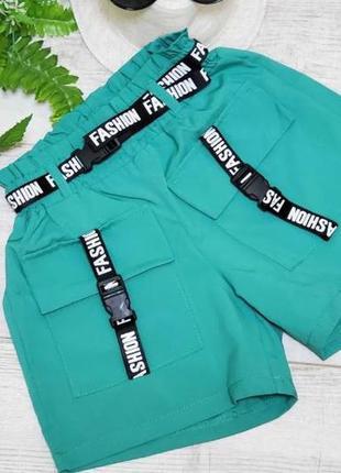 Модные стильные шорты для девочек р.134-152