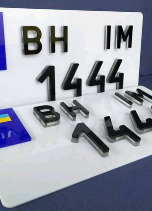 Автомобильные номера, 3D,4D,5D