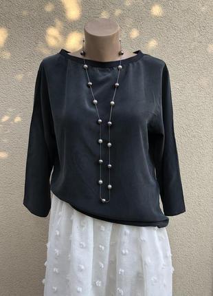 Шёлковая блуза,кофточка,рубаха,drykorn for beautiful people,