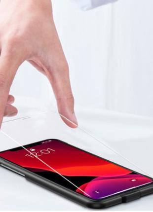 Защитное стекло для IPhone 11Pro