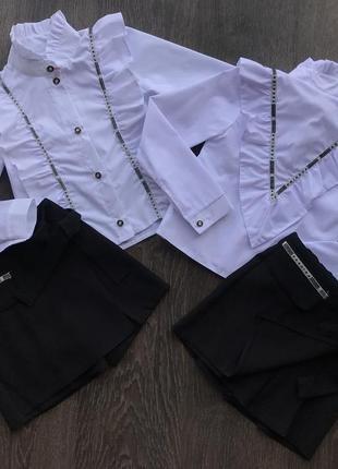 Комплект двойка в школу блузка юбка-шорты