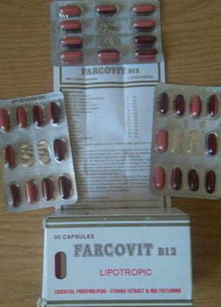 Комплекс для восстановления клеток печени.  Farcovit В12.