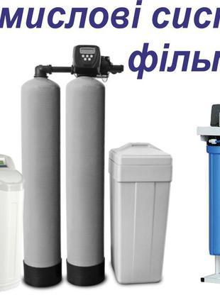 Фильтры для воды ,анализы воды