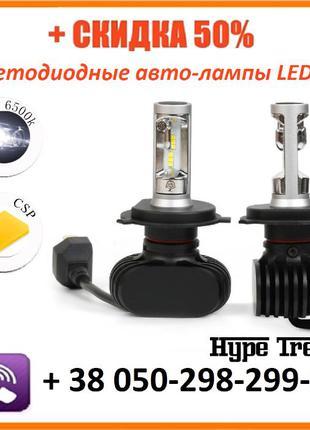 ГАРАНТИЯ! LED Светодиодные радиаторные авто-лампы S1 H11 H27 H...
