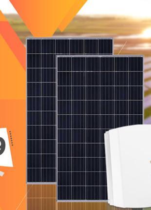 СЭС под ключ, зеленый тариф, ЗТ. Солнечная электростанция любого