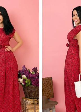 Женское летнее платье макси 42,44,46 размер