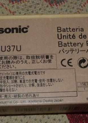 Аккумулятор батарея Panasonic CF-T4 CF-T5 CF-VZSU37U