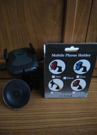 Автомобильный держатель тримач для  телефона  SX049