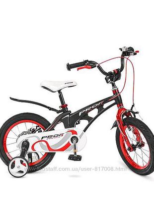 Profi Infinity 14,16,18 дюйм велосипед магневый лёгкий детский