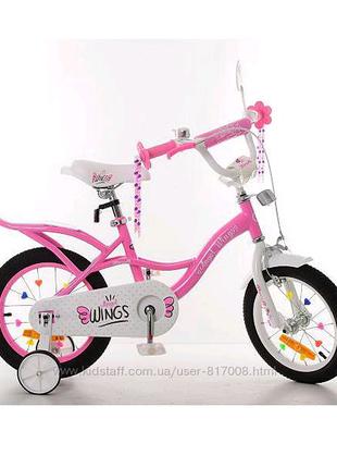 Profi Angel Wings 12,14,16,18,20 дюйм велосипед детский двухколёс