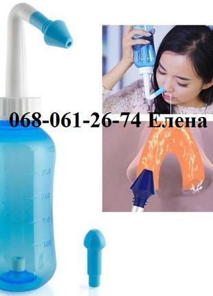 Система для промывания носа. Чайник для носа. Быстрая отправка