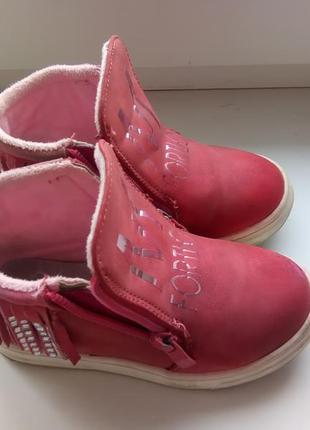 Демисезонные ботинки  25 размер 16 см стелька
