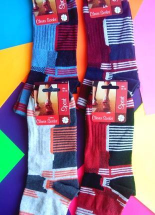 Носки мужские спортивные средние полосочки