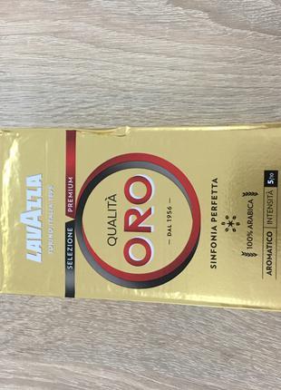 Кофе молотый Lavazza oro 250g