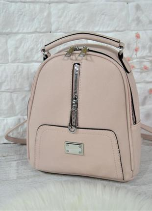 Стильная женская сумка-рюкзак music цвет - пудра
