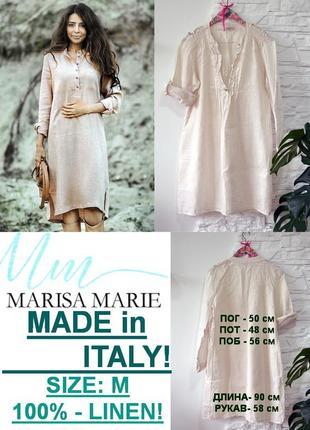 Платье-рубашка от бренда marisa & marie. made in italy!