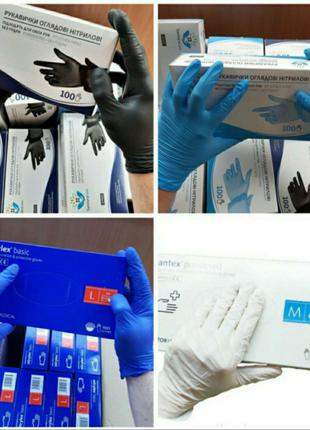Перчатки одноразовые нитриловые защитные