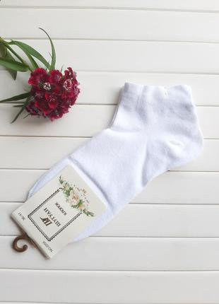 №2255 носки, носочки заниженные хлопковые белые, шкарпетки, су...