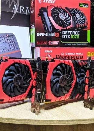 Гарантия! MSI GTX 1070 8Gb Gaming X (1070 2060 1660)