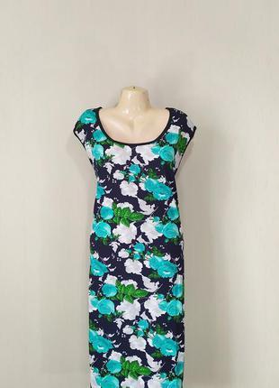 Женское летнее трикотажное платье с поясом и карманами