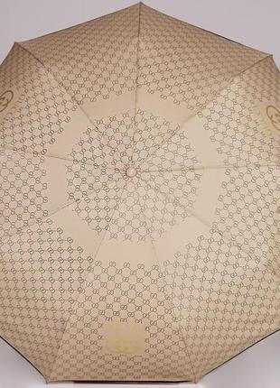 Женский брендовый складной зонт полный автомат 5599 золотистый