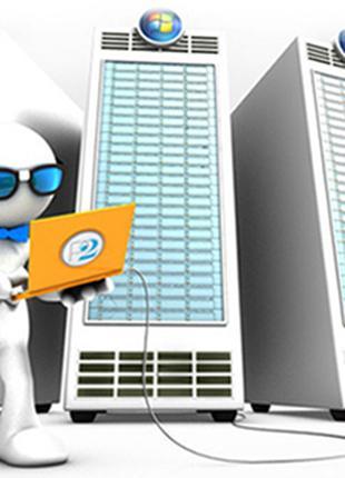 IT аутсорсинг / Настройка и обслуживание серверов, компьютеров