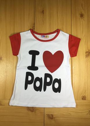 Детская футболка для девочки рр. 80-128 я люблю папу beebaby (...
