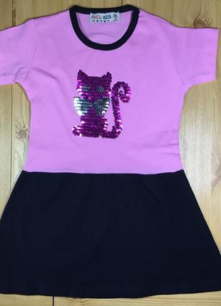 Платье для девочки кот рр. 92-110 пайетки перевертыши турция (...