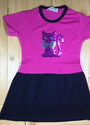 Платье для девочки кот рр. 92-110 3 цвета пайетки перевертыши ...