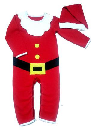 Новогодний человечек (костюм) санта для малыша рр. 56-92