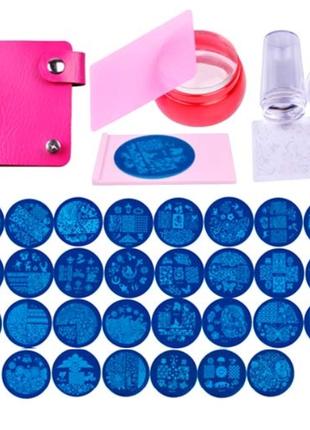 Расширенный набор для стемпинга 2 штампа 30 пластин скребок чехол