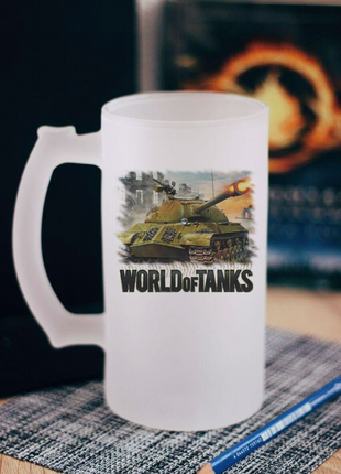Пивной бокал world of tanks