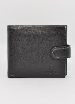 Портмоне, кошелек мужской кожаный 460