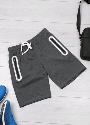 Мужские спортивные шорты. Серые