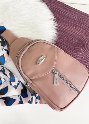 Женская сумка на плечо, рюкзак на одно плечо, слинг, бананка