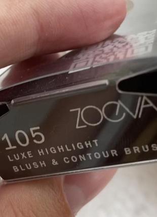 Кисть для лица от zoeva 105 luxe highlight / blush & contour b...