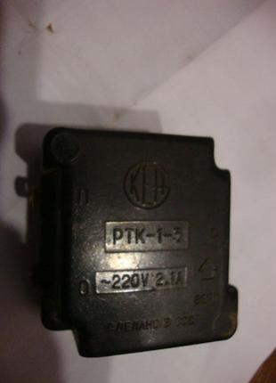 Пусковое термореле РТК-1-3